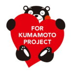 「FOR KUMAMOTO PROJECT」ロゴ